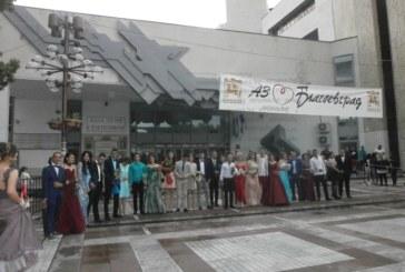 БЛЯСЪК И КРАСОТА! Две училища дадоха старт на балната фиеста в Благоевград