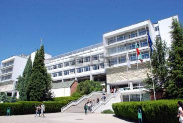 ЮЗУ стартира приемът на документи за редовната кандидатстудентска сесия