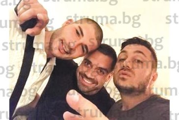 Братът на Борис Дали купонясва на рождения си ден с Коцето и Надя