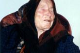 5 мъдрости от баба Ванга