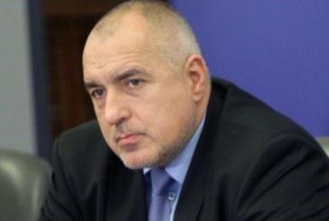 Първи думи на Бойко Борисов пред депутатите