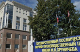 Самоубийство потресе Русия! Застреля се главният инженер на Космическия център