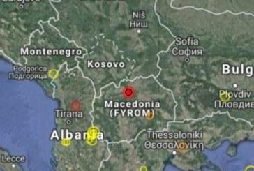 Картата на земетресенията светна до България! 4,2 по Рихтер разлюля…