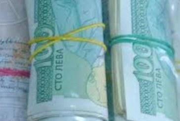 Сензационна новина! Българите стават все по-богати! Натрупаха в банките космическите…