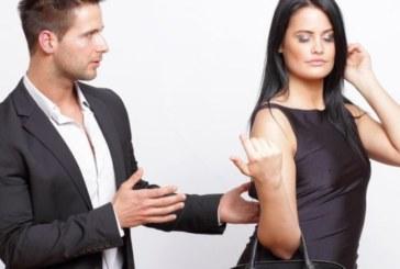 За дамите, които имат проблеми с привличането и задържането на мъж
