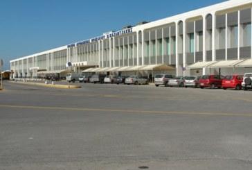 200 българи стояха блокирани на гръцко летище