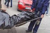 Полицаи откриха три трупа