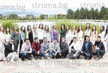 226 абитуриенти изпращат четирите гимназии в Разлог, на 24 май дефилират заедно по  червения килим на площада