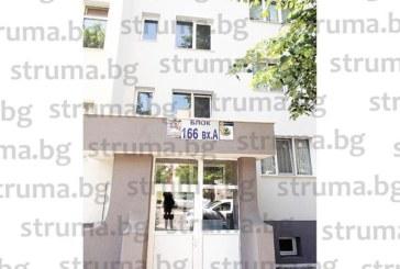 Хакери източиха 341 600 евро и ги прехвърлиха в банкова сметка на благоевградска фирма
