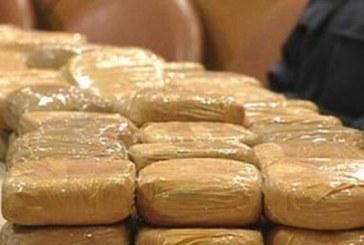 Задържаха 400 кг хероин у нас