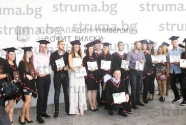 606 абсолвенти на Стопанския факултет се дипломираха, младата финансистка от Петрич С. Бохорова с бизнес в Благоевград и Банско сред отличниците на випуска