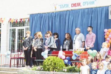Малчугани от детските градини в Сандански, Склаве и Катунци се състезаваха на спортен празник