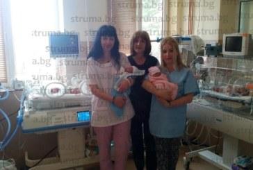 ДВЕ ДВОЙКИ БЛИЗНАЦИ В БЛАГОЕВГРАД! Бебенцата на семейства на шивачки от Хаджидимово и Сандански изплакаха едновременно