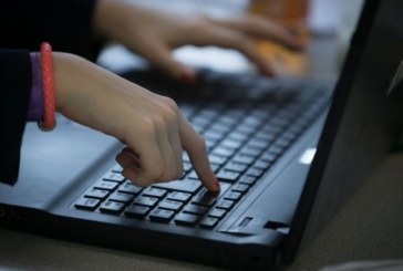 Край на буквите и цифрите, паролите ни вече ще са…
