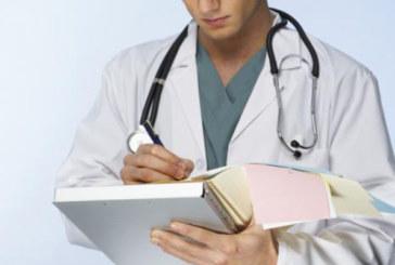 СЛЕД ТРАГЕДИЯТА В БЛАГОЕВГРАД! Разследват смъртта на подп. Пл. Пацов, разпитват лекари в спешно отделение защо не са го настанили за лечение