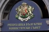 СКОК В КАРИЕРАТА! Борисов издърпа пореден кадър от Югозапада, назначи го на ключов пост в държавата