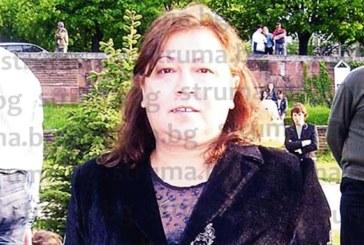Съпругата на зам. председателя на ОбС Н. Фарфаров напуска поста шеф на културата в община Сапарева баня