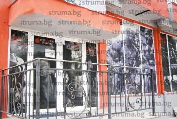 НАП запечата фитнес залите в три петрички квартала