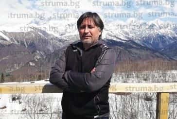 Санданският адвокат Ив. Чолаков на опознавателна мисия в Грузия, ще катери 4780 м връх в Кавказ