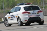Бус с българска регистрация катастрофира в Румъния, 7 са ранени
