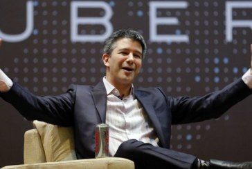 Най-страшната трагедия сполетя шефа на Uber