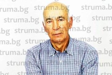 ИЗПОВЕД! Бившият първи секретар на БКП Ангел Роснев проговаря 45 г. след черния за Якоруда май на 1972 г.: При смяната на имената ни устроиха засада в Бунцево, нападнаха ме с брадва, пистолетът……