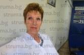 Възстановената от ВКС дисциплинарно уволнена директорка на кюстендилското II ОУ се връща на работа в понеделник, иска финансов одит