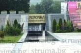 ТЕЖЪК ИНЦИДЕНТ! Дете падна от мемориала в Перник, в болница е с тежка черепно-мозъчна травма