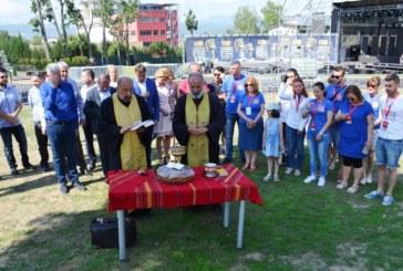 """Официално бе открит новопостроения парк """"Македония"""" в Благоевград"""