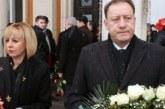 БАРОВЦИ! Къщата на Мая Манолова и Ангел Найденов в Рударци струва 135 бона