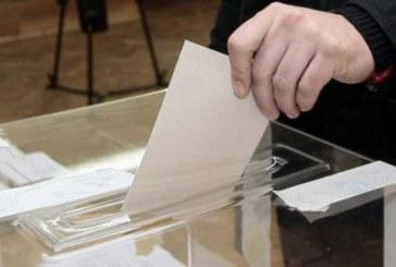 Бизнесът разочарован от резултатите от референдума в Трън