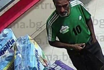 Арестуваха мъжа, опитал да изнасили 9-г. момиченце в с. Баня