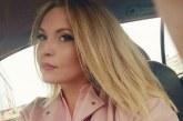 ЕКСКЛУЗИВНО! Красавицата на Лом Виола Николова е момичето, пребито до смърт в София. Вижте жертвата и убиеца й (СНИМКИ)