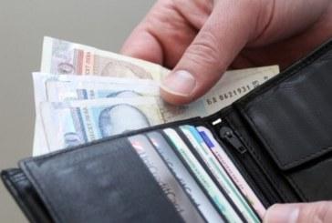 Добра новина в Петрич! Актуализират заплатите на заетите в социалната сфера и здравеопазването в училища и детски градини