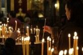 В първата неделя след Петдесетница имен ден празнуват…