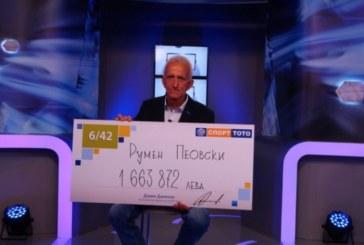 ИЗВЪНРЕДНО! Арестуваха тотомилионера от Покровник Румен Пеовски, нападнал селяни с пушка и косачка