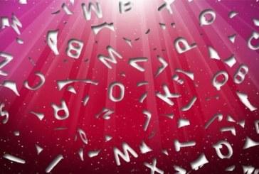 Всяка буква от името ви показва много важно ваше качество
