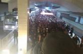 От последните минути: Метрото в София блокирано!
