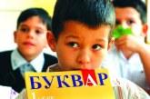 Правителството реши: По 250 лв. ще получат първокласниците със семейства с ниски доходи