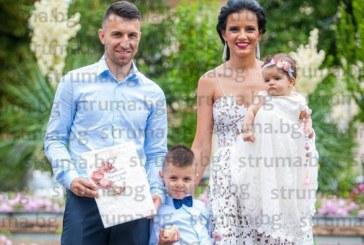 Дъщерята на футболиста Светослав Дяков стана християнче