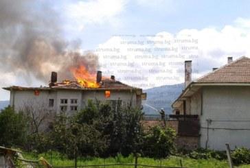 Пламъци обгърнаха къща в Петричко, пожарни хвърчат към село Първомай (СНИМКИ)