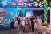 """Младите таланти от театралната школа в Симитли с голямата награда от фестивала """"Талантино"""""""