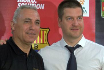 Барселона обяви състава си за мача срещу отбора на Христо Стоичков