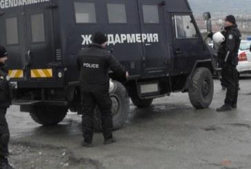 ИЗВЪНРЕДНО! МВР разпространи: Полиция и жандармерия в спецакция в Кюстендилско