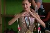 Грация от Кюстендил подари за ЧРД на баща си победа в международен турнир