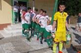 Българските юноши обърнаха Грузия в Благоевград