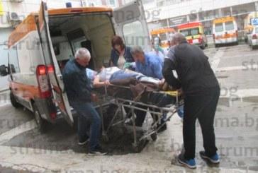 STRUMA.BG ОТ МЯСТОТО! Касапницата на Е-79 взе жертва, 16-г. момче издъхна в спешното отделение в Благоевград