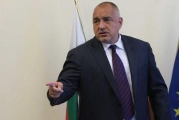 Борисов към полицаите: Лимитите за бензин няма да има, но да не започнете да крадете бензин