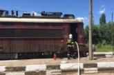 НОВ ИНЦИДЕНТ! Отново пожар в локомотив