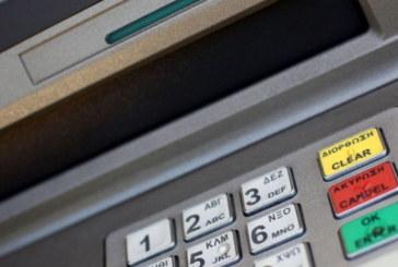 Взломиха банкомата в Бобошево, извадиха касетата с парите